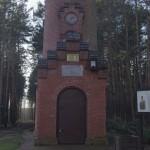 Wilkanowo - Wieża Bismarcka
