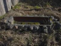 Miodnica - Dwór obronny